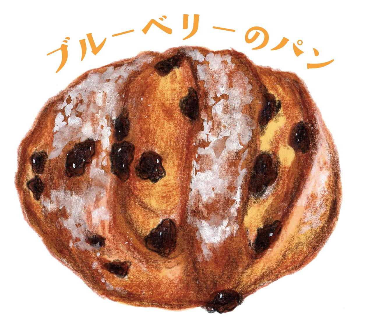 手づくりパンふくふく