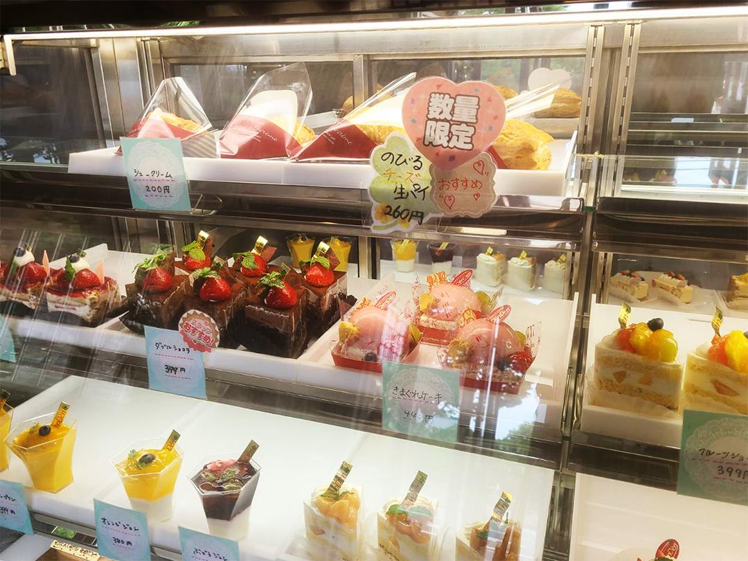 屋 加東 市 ケーキ